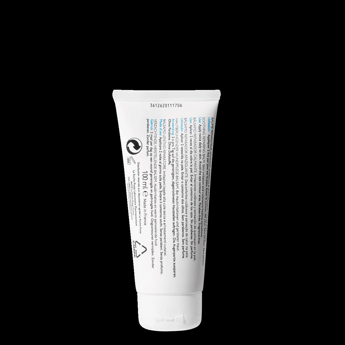 rótulo cicaplast baume b5 para pele danificada 100ml